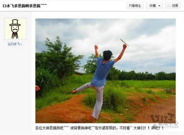 Chinese-photoshop-029-05212013