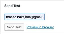 Follow-Up-自分にテスト送信します。