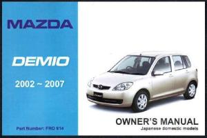 Mazda Demio 2002  2007 Owners Manual Engine Model: ZJVE