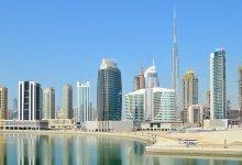 Photo of Dubai Expo 2020, la prima Esposizione Universale in un Paese del Medio Oriente