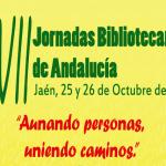 El presente y futuro bibliotecario andaluz pasa por la unión de personas y caminos