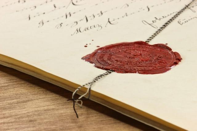 Las marcas de agua en Archivos para proteger la identidad, autenticidad y procedencia