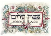 [sabbath candle lighting time] - 100 images - sabbath ...