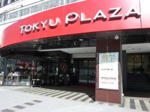 「TOKYU PLAZA」の赤いエントランスが目印。