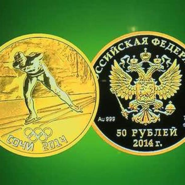 Some Russian money is printed especially for Winter Games_1391496615884309281