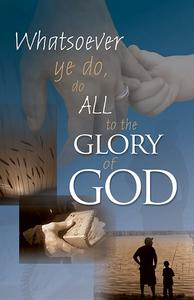 Church Bulletin 11  Fathers Day Inspirational  Glory