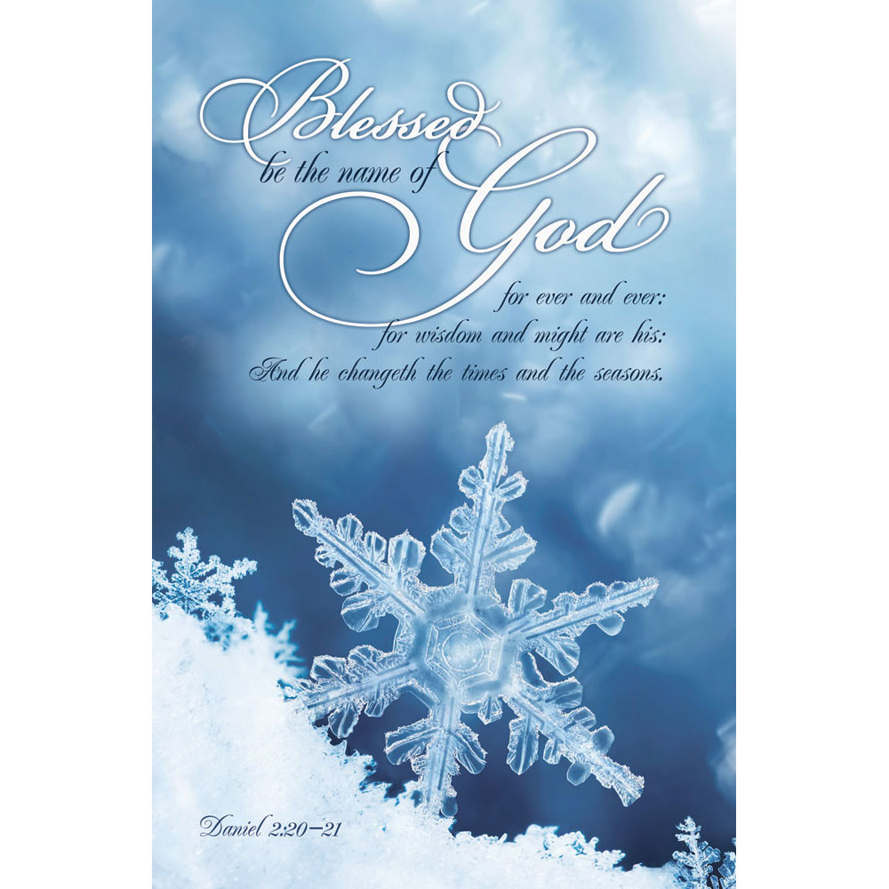 Church Bulletin 11  Inspirational Worship  Blessed Be Pack of 100
