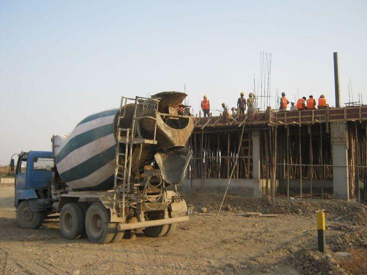 Concrete Classification |