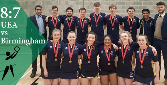 Commendations for Korfball