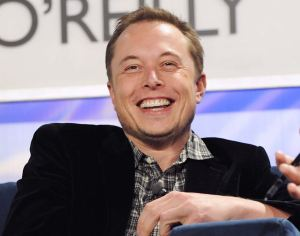 Musk baby name