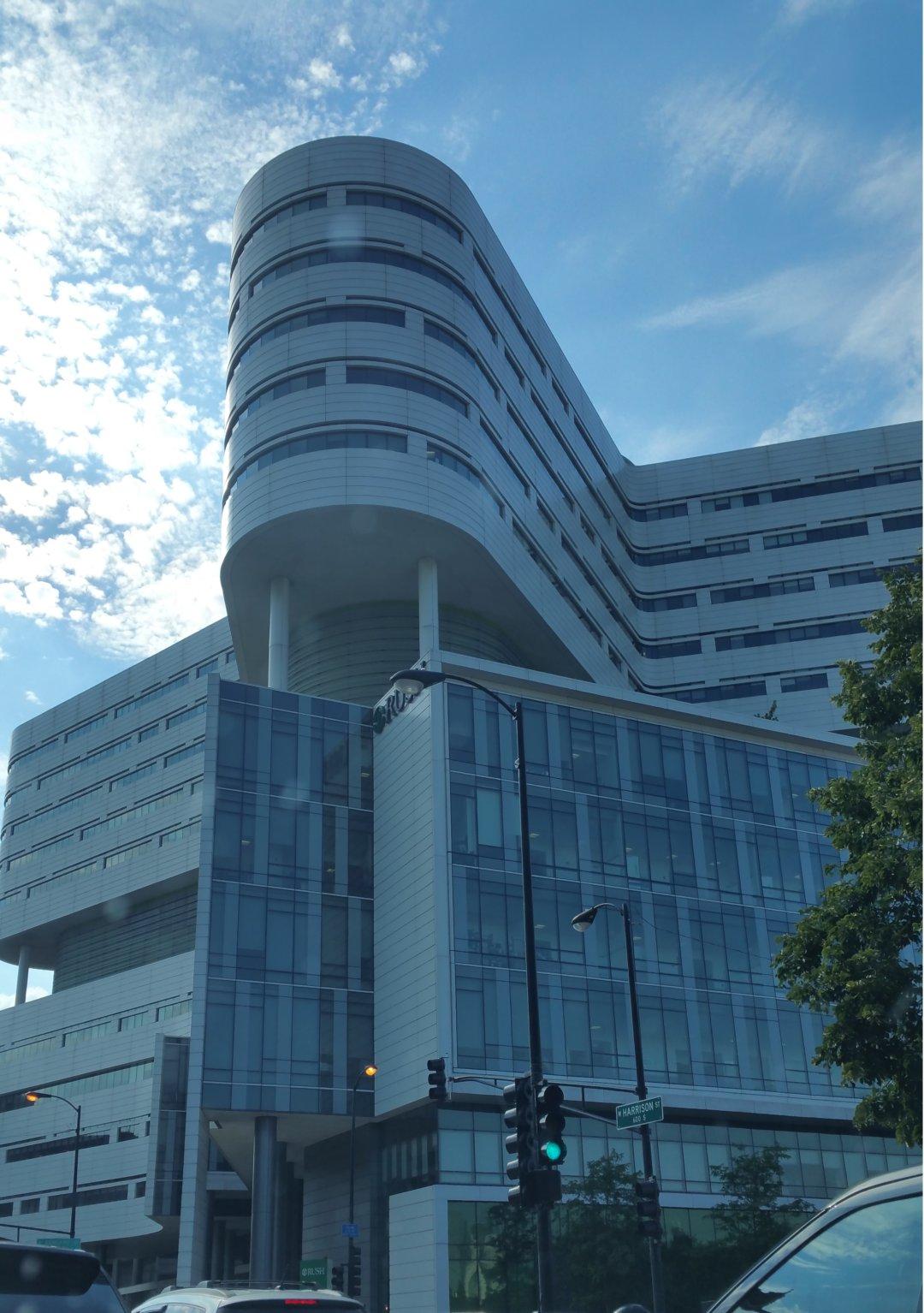 » Rush University Medical Center