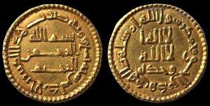 Dinar de oro de al-Andalus del 109H, época del valí Yahya ben Salama