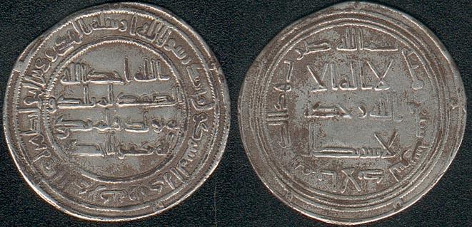 Dirham de plata de al-Ándalus del 107H. Colección Tonegawa.