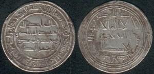 Dirham de plata de al-Andalus del 107H. Colección Tonegawa.