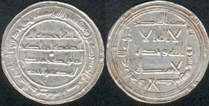 Dirham de plata 110H de al-Andalus. Colección Tonegawa.
