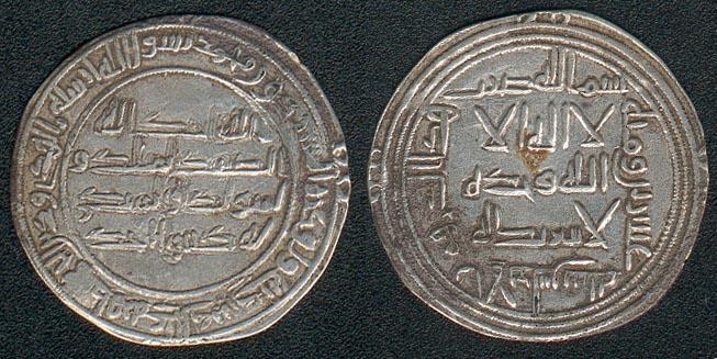 Dirham de plata del 120H, de la época de valí Uqba de al-Andalus. Colección Tonegawa.