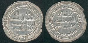 Dirham de plata de al-Andalus del 125 H (4-11-742 a 24-10-743)