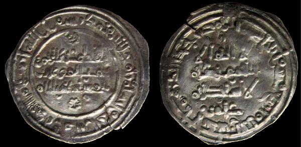Moneda de 'Abd al-Rahman V