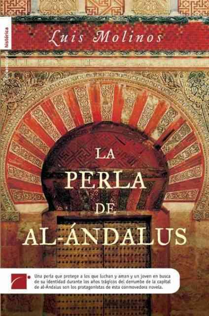 La perla de Al-Ándalus Book Cover