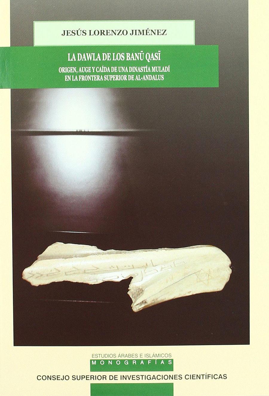 La dawla de los Banū Qasī Book Cover