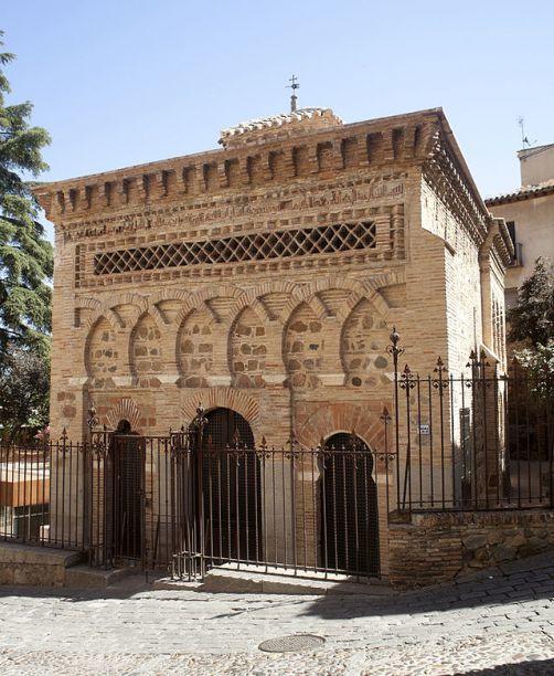 'Abd al-Malik ben 'Abd al-Rahman ben Manyuh, rey de la taifa de Toledo