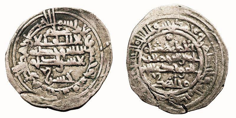 Dirham a nombre de Muŷāhid Ceca: Dāniya [Denia], 435 Hégira / 1043-1044 d. C. Plata, 26 mm y 4,90 g