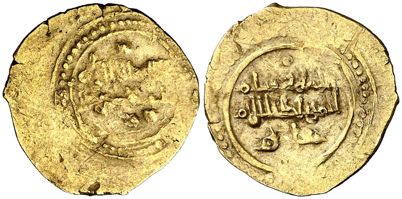 Fracción de dinar de oro de ʿAbd al-ʿAzīz de Valencia