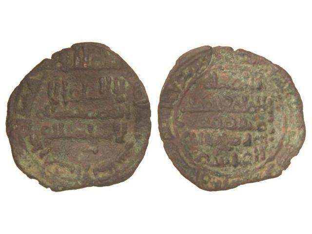 Dirham. 443H. Al-Qasim ben Muhammad al-Watiq. Anv.: Citando Al-Imam Al-Qasim debajo de la IIA. 2,10 grs.