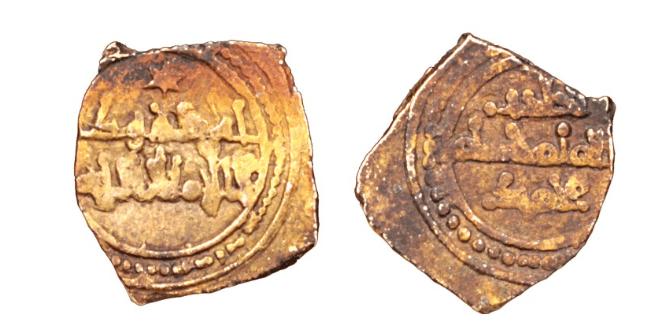 Fracción de dinar de Muḥammad ben Sulaymān de Calatayud