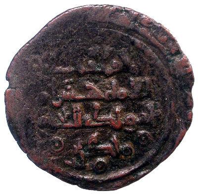 Dirham de al-Munḏir ben Sulaymān de Tudela 394H