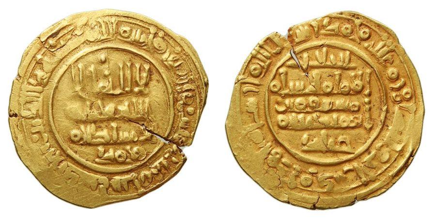 Dinar de oro emitido por al-Mu'tadid, rey taifa de Sevilla, en 438H