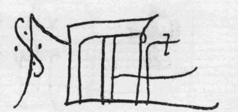 Firma de Alfonso VI en un documento del 1072