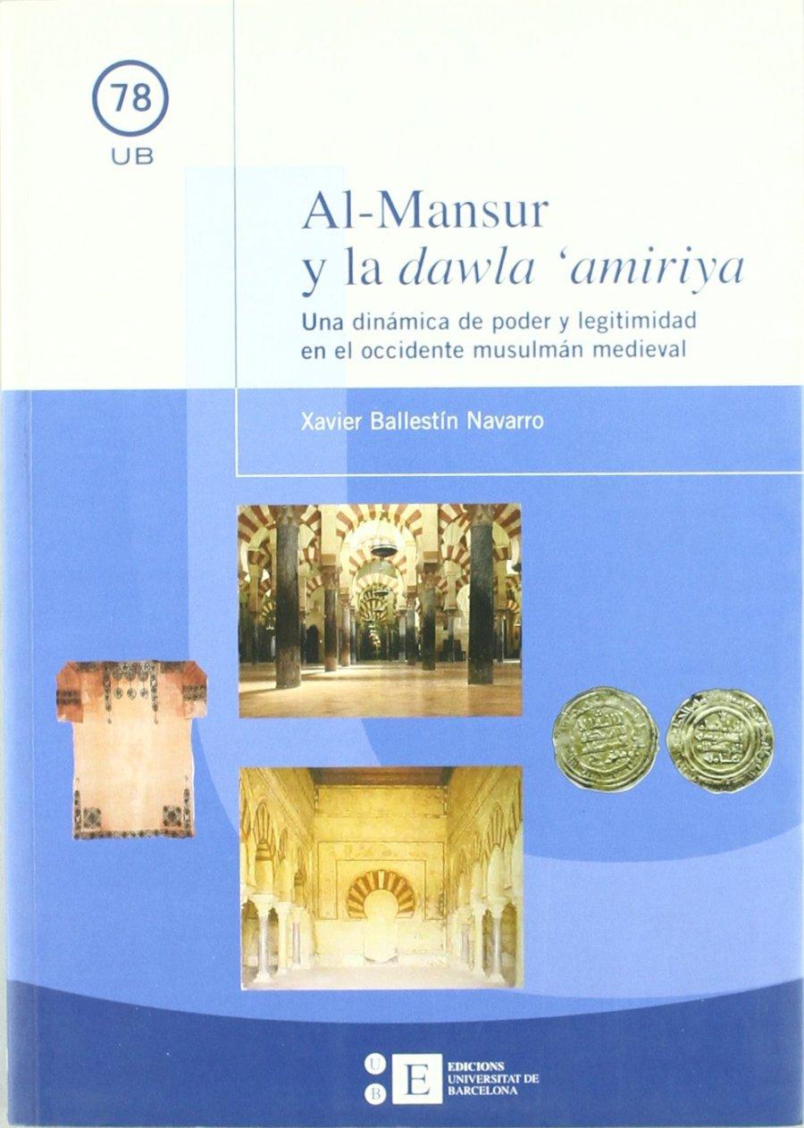 Al-Mansur y la dawla 'amiriya Book Cover