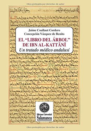 El «Libro del árbol» de Ibn al-Kattani Book Cover