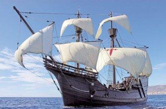 Ferdinand Magellan Schiff Victoria