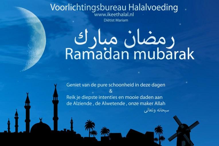 Ramadan-mubarak-ikeethalal.nl_