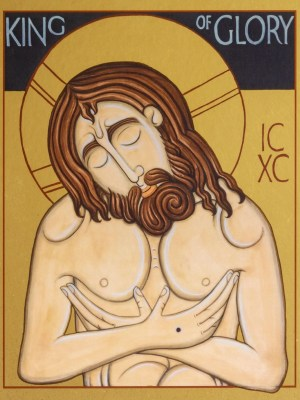 Christ the King of Glory Icon