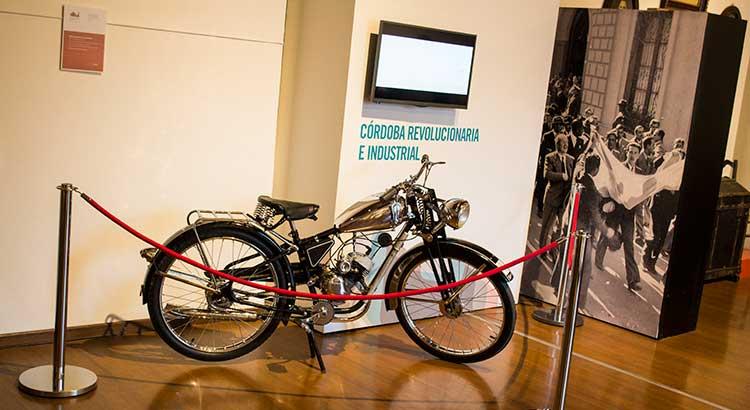 MUCI Museo de la Ciudad de Córdoba