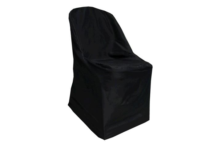 chair cover rentals langley midcentury modern chairs folding black surrey bc where to rent find in