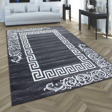 tapis design et moderne 200x300 cm