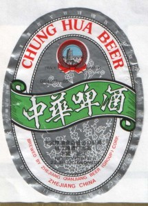 Chung Hua Beer