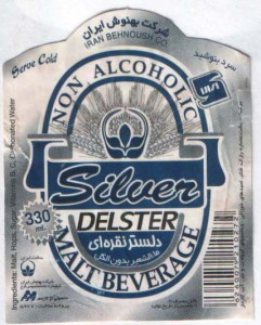 Delster Silver