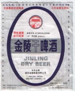 Jinling Dry beer