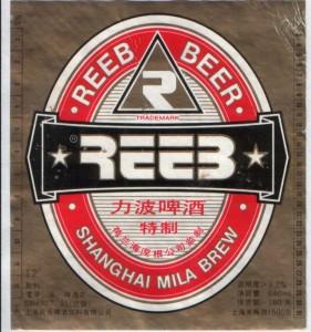 Reeb Beer