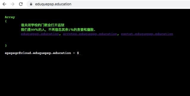Site epsp piraté