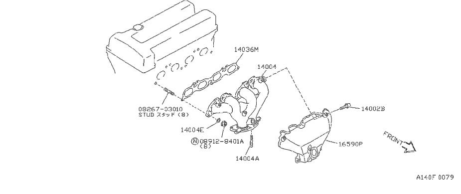 Nissan Sentra Exhaust Manifold Washer. INTAKE, SIDE