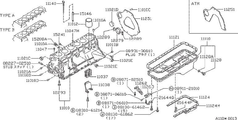 Nissan 280ZX Net Steel, Crank Case. Stud M10, Alternator