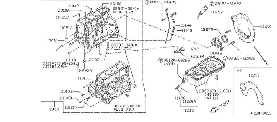 Nissan 240SX Bolt Main Bearing Ca P. Dowel Block To Cover