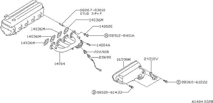 Nissan 240SX Air Crossover Gasket. Gasket Intake & Exhaust