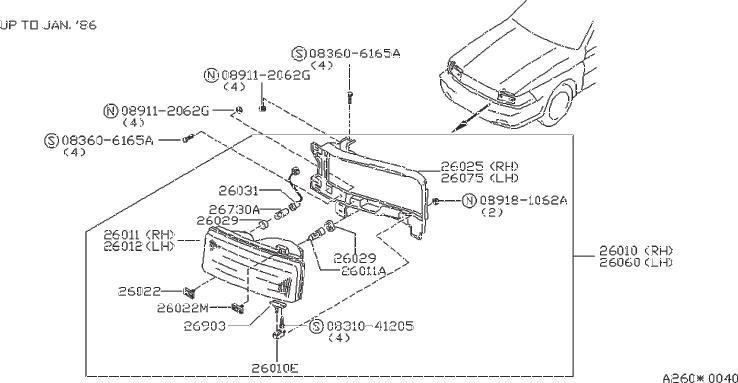 Nissan Maxima Back Up Light Switch. CATALOG, PLEASE